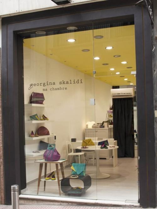 Georgina Skalidi boutique
