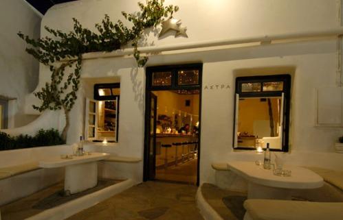 Mykonos Astra Bar