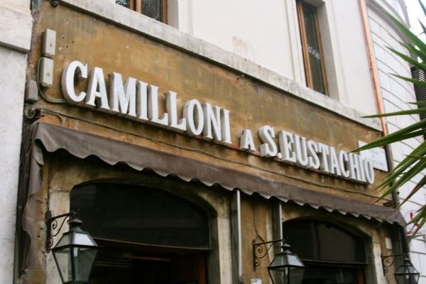 Sant'eustachio Café
