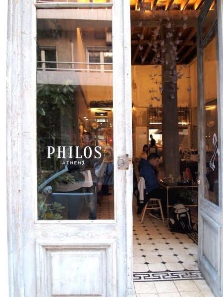 Philos 5